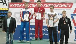 Кикбоксеры из Удмуртии заняли два призовых места на Кубке России