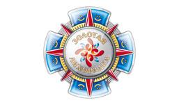 Первый этап Программы лояльности «Ростелеком» «Золотая лихорадка» выходит на финишную прямую