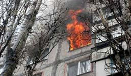 Кто должен оплачивать ущерб от пожара?
