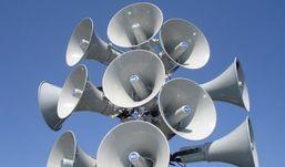 Новая система оповещения при ЧС появится в России до 2014 года