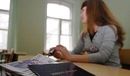 Студентка из Удмуртии заявила на преподавателя-взяточника в полицию