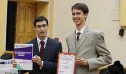 Ижевские студенты получили по 400 тысяч рублей за научные разработки