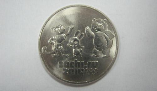 Фотофакт: Олимпийские монеты привезли в Удмуртию еще в марте