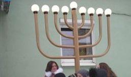 Религиозный символ евреев появился в Ижевске