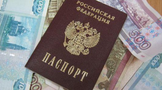 Ижевчанин набрал кредитов на 1 миллион рублей по поддельным паспортам