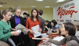 Около 750 выпускников Ижевска посетили «Марафон для абитуриентов»