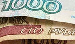 1200 рублей вымогала юная глазовчанка за клевету о ее личной жизни