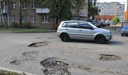 Когда отремонтируют дорогу по улице Ильфата Закирова?
