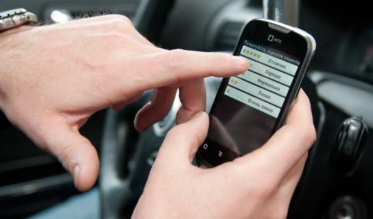 Таксисты Ижевска рассказали, за что снижают клиентам оценки