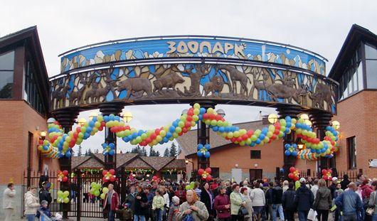 Зоопарк Удмуртии переименуют в музей живой природы
