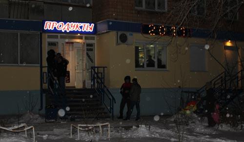 Фотофакт: некоторые ижевчане собираются отмечать новый 2011-й год