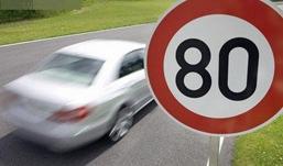 Знак ограничения скорости на улице 10 лет Октября в Ижевске перенесут