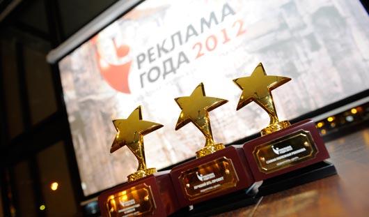 В Ижевске выбрали лучшую рекламу года