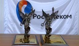 «Ростелеком» в Удмуртии награжден за победу в конкурсе «Российская организация высокой социальной эффективности»