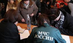 В Томске из-за взрыва газа в жилом доме введен режим ЧС