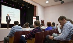 Удмуртская интернет-конференция, итоги