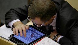 Минстрой Удмуртии заказал на бюджетные деньги 5 «планшетов»