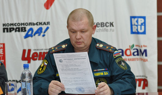 Пиротехнику с нарушениями продавали в ТЦ «Метро» в Ижевске