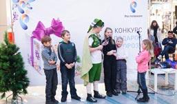 «Ростелеком» в Ижевске завершает сбор поздравлений и подарков для Деда Мороза