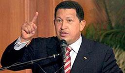 Чавес назвал преемника на случай новых выборов