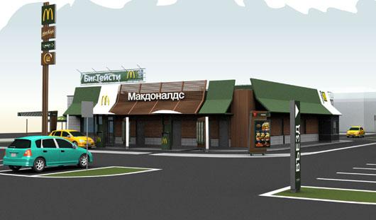 «Макдоналдс» в Ижевске откроется 28 декабря
