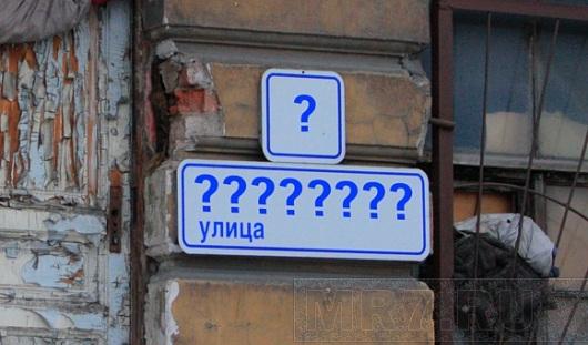 Ижевчане выбирают названия новым улицам города