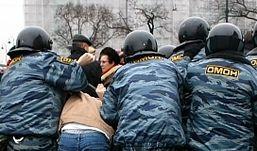 Дело «героиновых оперов»: экс-полицейские будут отбывать наказании в колонии строгого режима