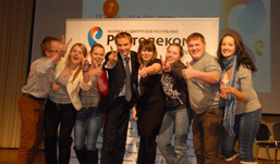«Ростелеком» организовал видеотрансляцию «Дня карьеры» для студентов Удмуртского государственного университета
