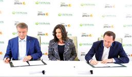 Сбербанк и Яндекс создают совместное предприятие