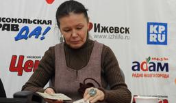 Ижевская ведунья Ирина Богданова: 2013 год будет удачным для свадеб