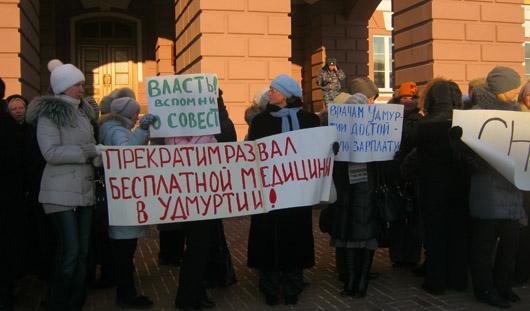 Ижевские педиатры устроят «итальянскую» забастовку
