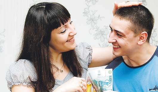 Любовный и семейный гороскоп на 2013 год для ижевчан