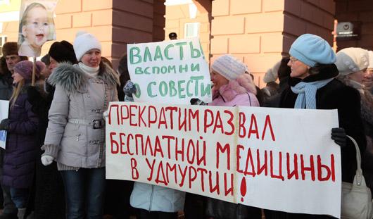 Прокуратура и Гострудинспекция проверят зарплаты участковых педиатров Ижевска