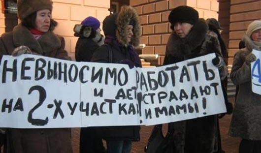 Ижевские педиатры решили устроить «итальянскую» забастовку