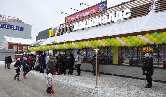 Макдоналдс в Ижевске открылся