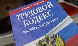 В Ижевске на 3000 рублей оштрафовали главврача детской Республиканской больницы