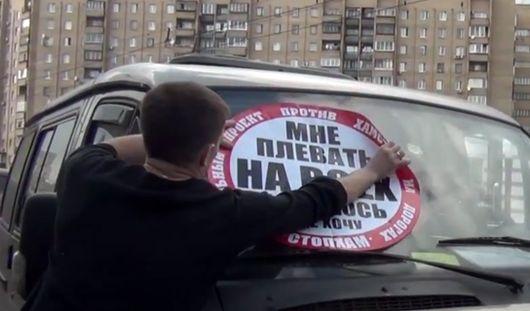 ГИБДД Удмуртии: акции «СтопХам» не должны нарушать права граждан