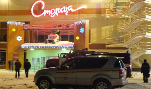 Торговый центр в Ижевске эвакуировали из-за взрыва газового баллона