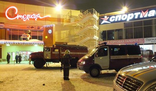 Торговый центр эвакуировали из-за взрыва газового баллона