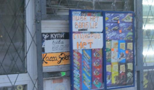 139 литров пива изъяли полицейские Ижевска в новогодние праздники