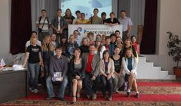 «Ростелеком» приглашает блогеров на зимний фестиваль по интеллектуальным играм