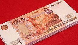Студентка ижевского вуза отдала таксисту 5000 рублей в обмен на «билет банка приколов»