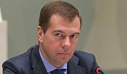 Дмитрий Медведев поздравил журналистов с Днем печати