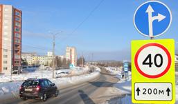 Какие изменения на дорогах произошли на днях в Ижевске?
