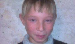 В Ижевске ищут пропавшего мальчика