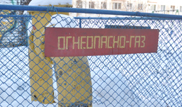 Еще в одном доме Ижевска из-за ошибки отключили газ