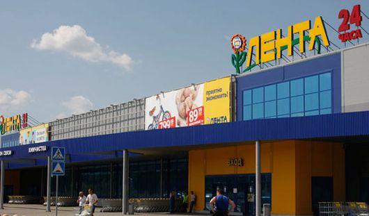 Гипермаркет федеральной торговой сети «Лента» появится в Ижевске