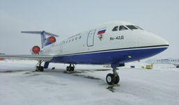 Ижевчане без багажа смогут регистрироваться на авиарейсы до Москвы через Интернет