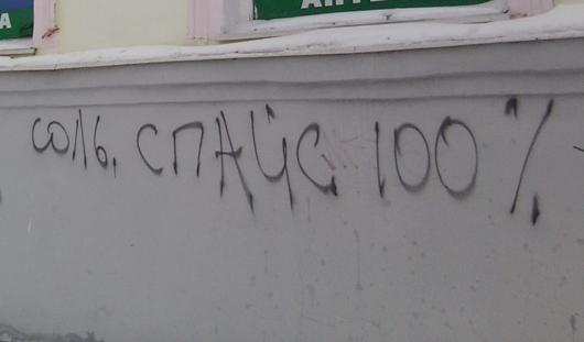 В Ижевске среди подростков зафиксирован всплеск отравлений «дизайнерскими наркотиками»