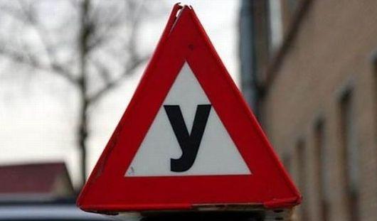 ГИБДД России развенчало миф о начале действия новых правил приема экзаменов